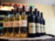 Vins Québécois | Vins du Québec | Domaine Bel-Chas | Clos St-Henri