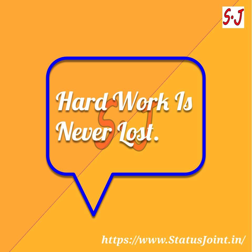 Hard Work Status For Whatsapp