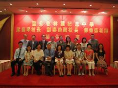 2012 - 梁麗琴校長、劉崇詩副校長、鄭煥德老師榮休晚宴