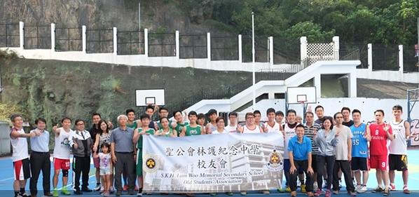 2014basketball.png