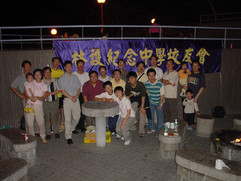 2001 - 燒烤樂