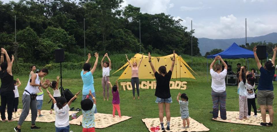【舞蹈、瑜伽形體藝術日】 公共空間 X 藝術 X 肢體活動