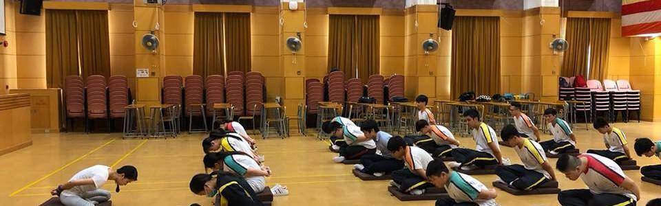 【青少年社交戲劇工作坊】-HKESC香港教育服務中心