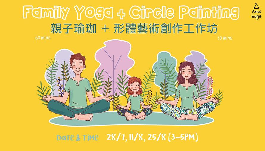 2019 summer yoga_web-04.jpg
