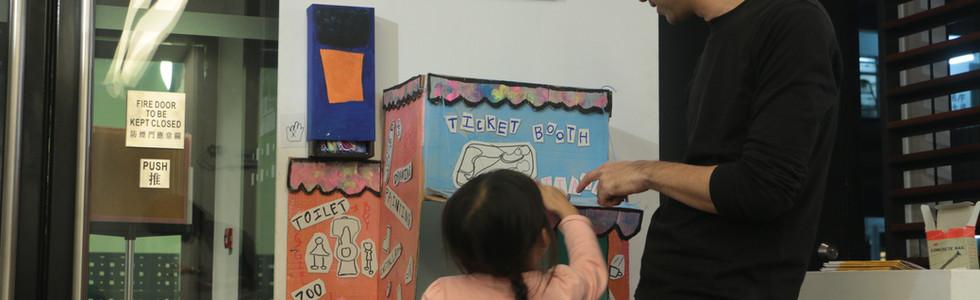 小小藝術家社區展覽是次展覽主題為「兒童玩樂權利」。