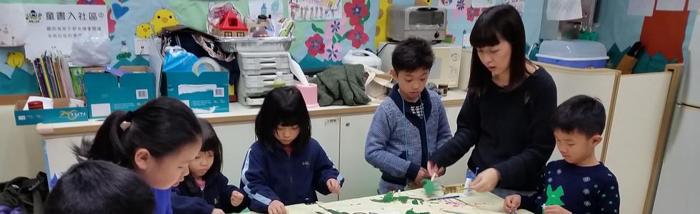 【兒童拓印及版畫工作坊】