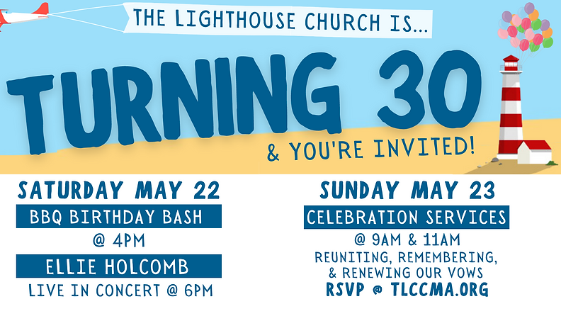 Lighthouse30invite2.png