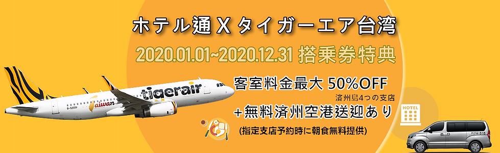TW00-jp.png