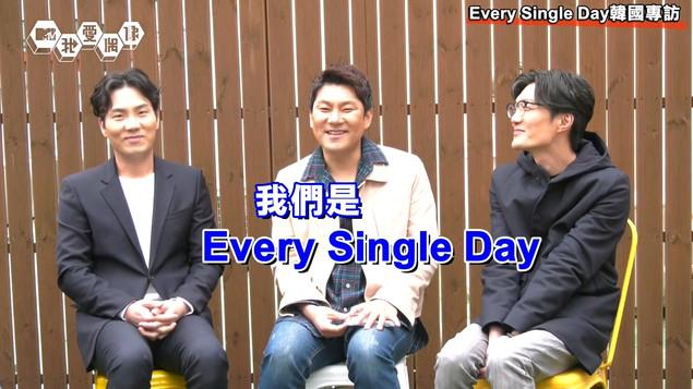 【獨家專訪】韓劇原聲帶最佳推手 韓國樂團Every Single Day和李鍾碩