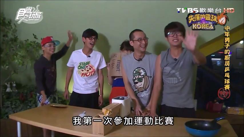 食尚玩家 20160713 失落的靈珠 韓日5 (CUT精簡版).mp4_201