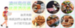 FBTOP-JEJU-FOOD.png
