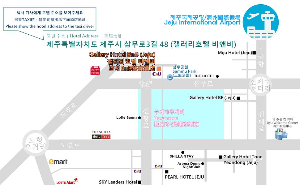 BNB-jeju-MAP-NEW.png