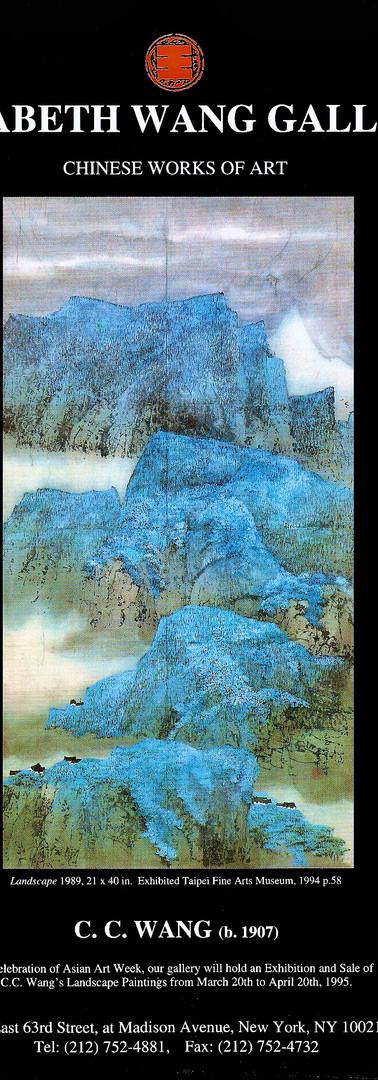 C.C.Wang, AD, 1995.jpg