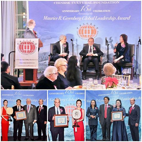 CCF Award 3.jpg