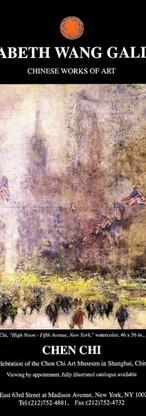 Chen Chi, AD, 2000.jpg
