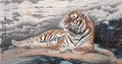 tiger_2004.jpg