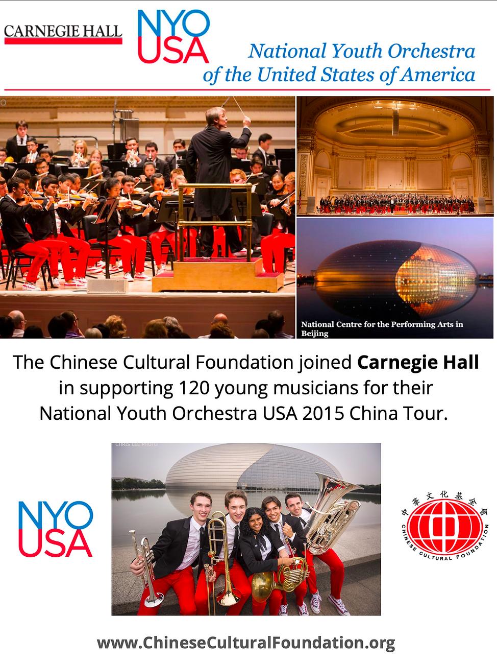 CCF-Carnegie Hall NYO-USA.png