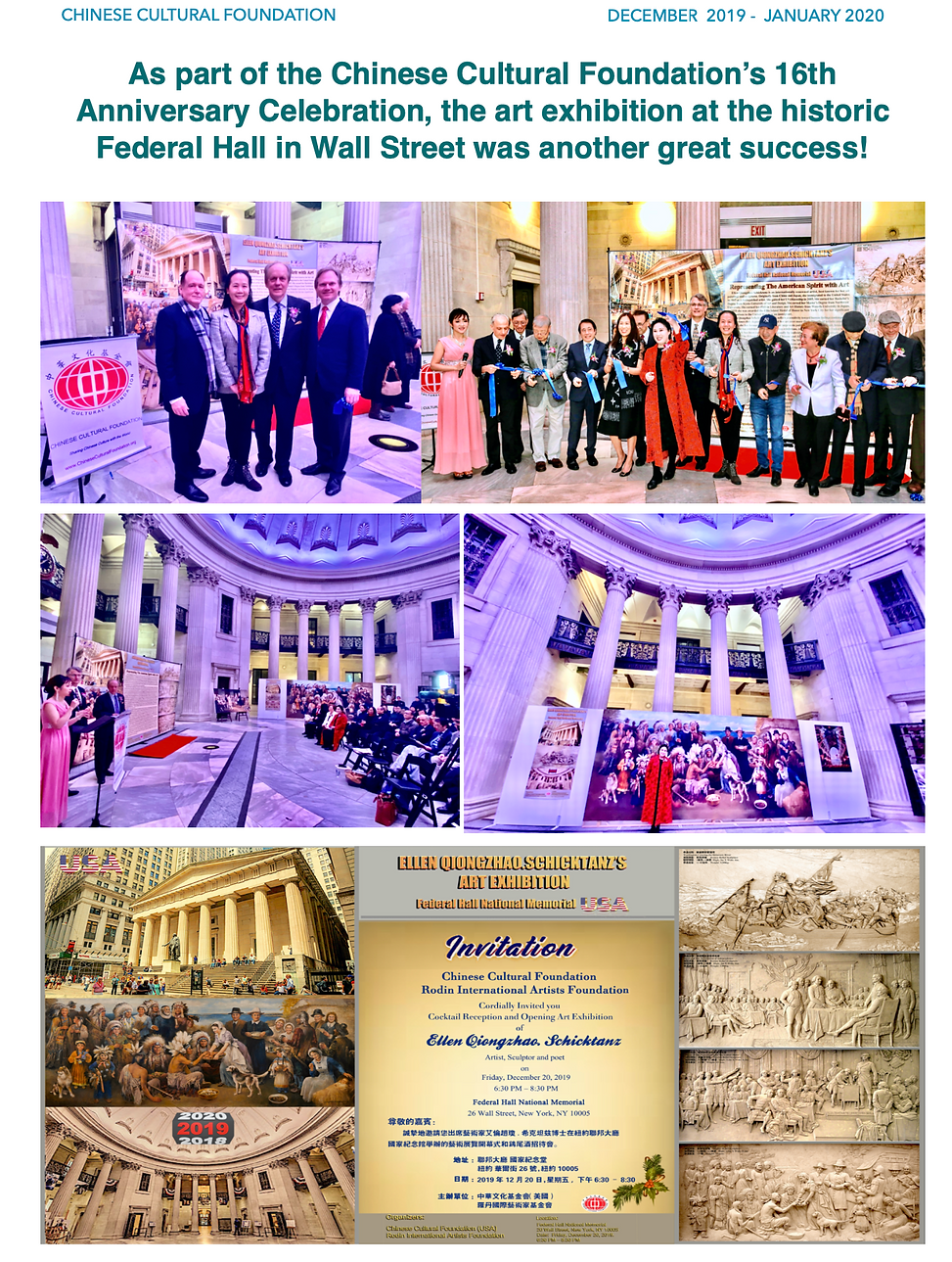 Art Exhibition at Federal Hall.png