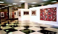 CCF UN Exhibition'03