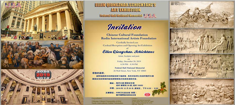 Federal Hall Art Exhibition