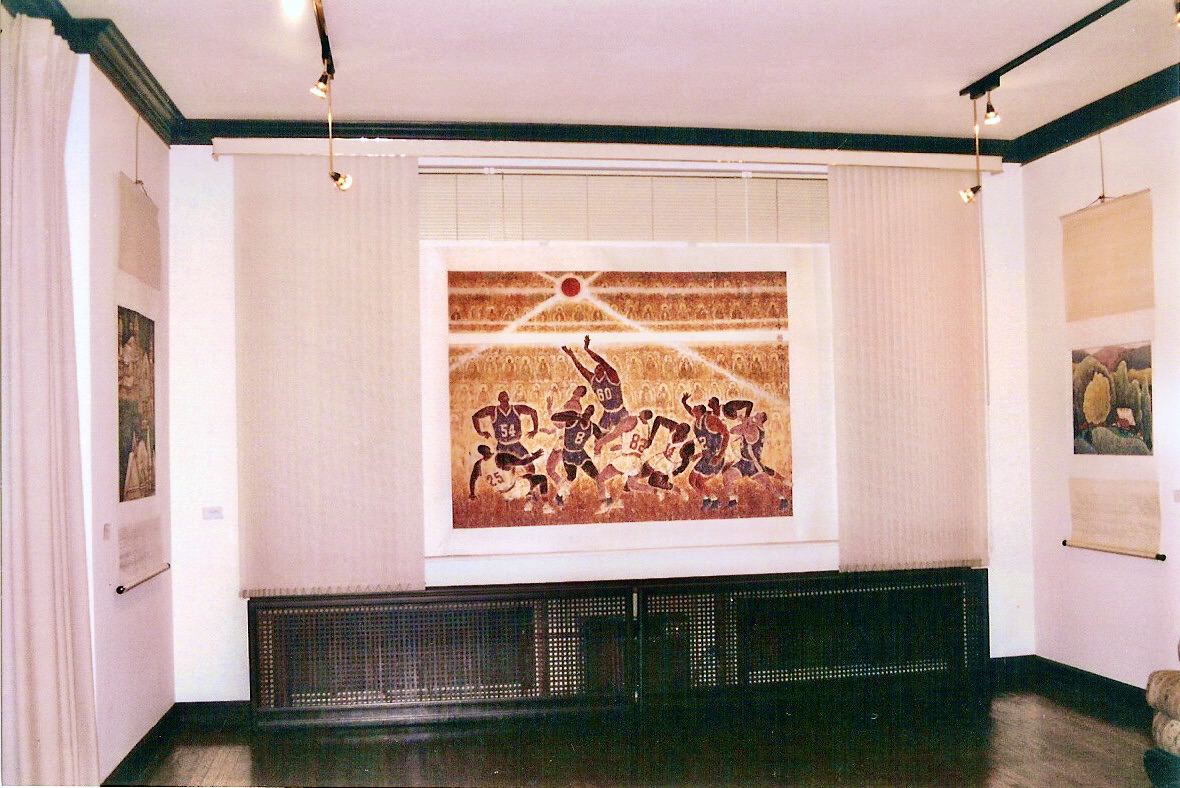 Zhiyuan Cong Exhibit at Gallery in 1996