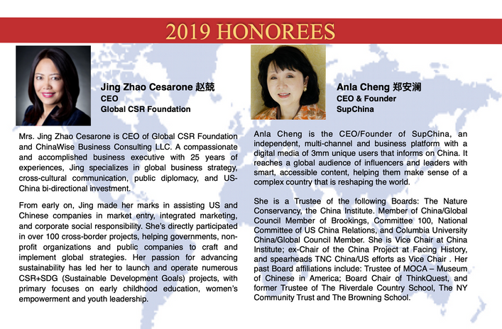 Jing Zhao Cesarone and Anla Cheng