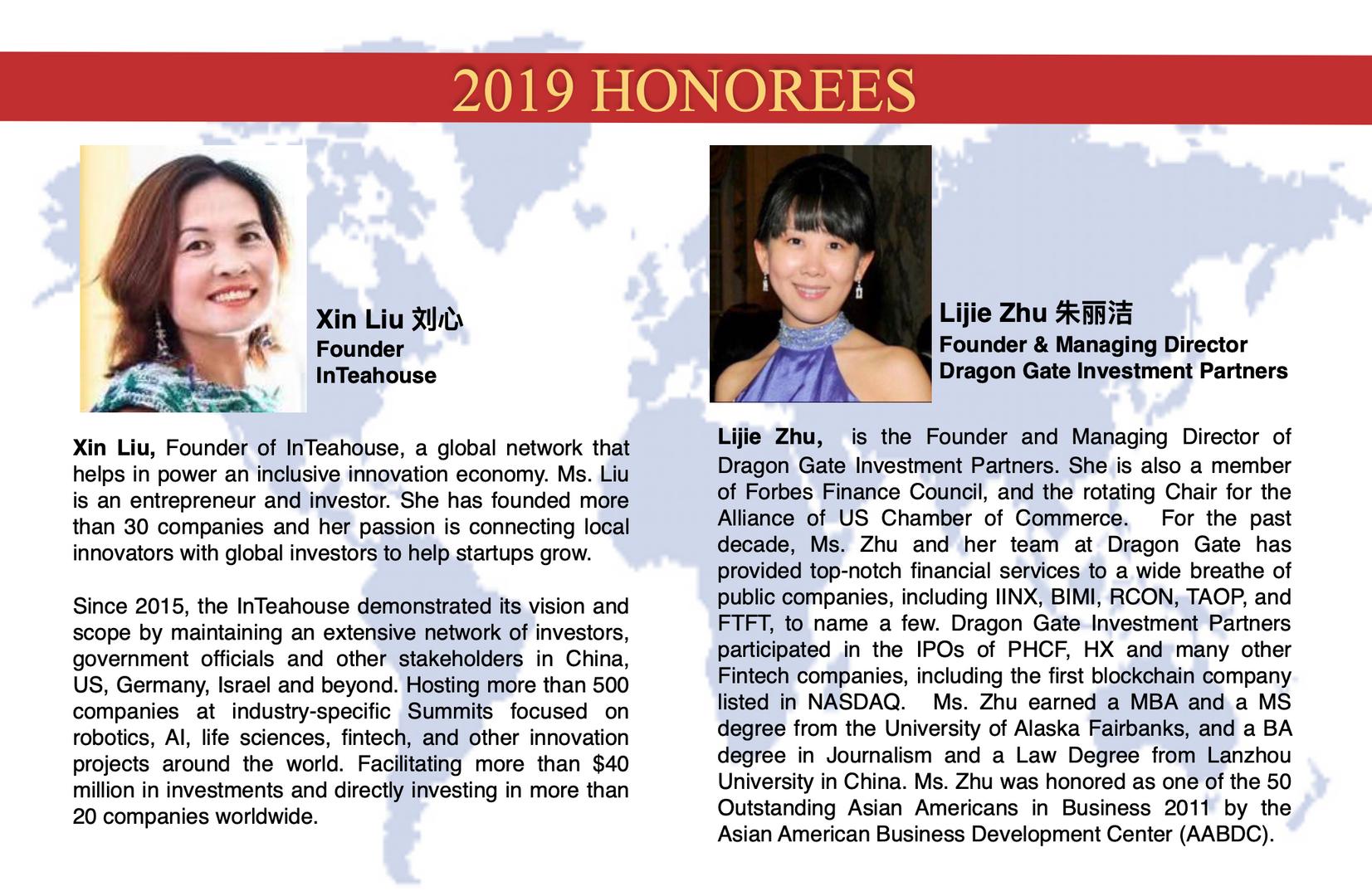 Xin Liu and Lijie Zhu