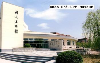 ChenChiArtMuseum