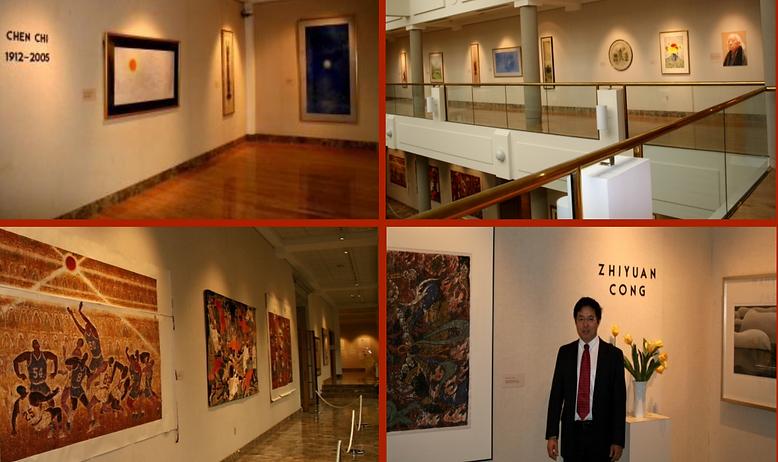 Butler Museum of American Art