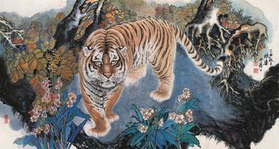 Tiger_10.jpg