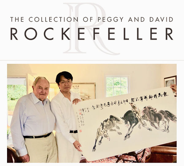 David Rockefeller and Xinle Ma