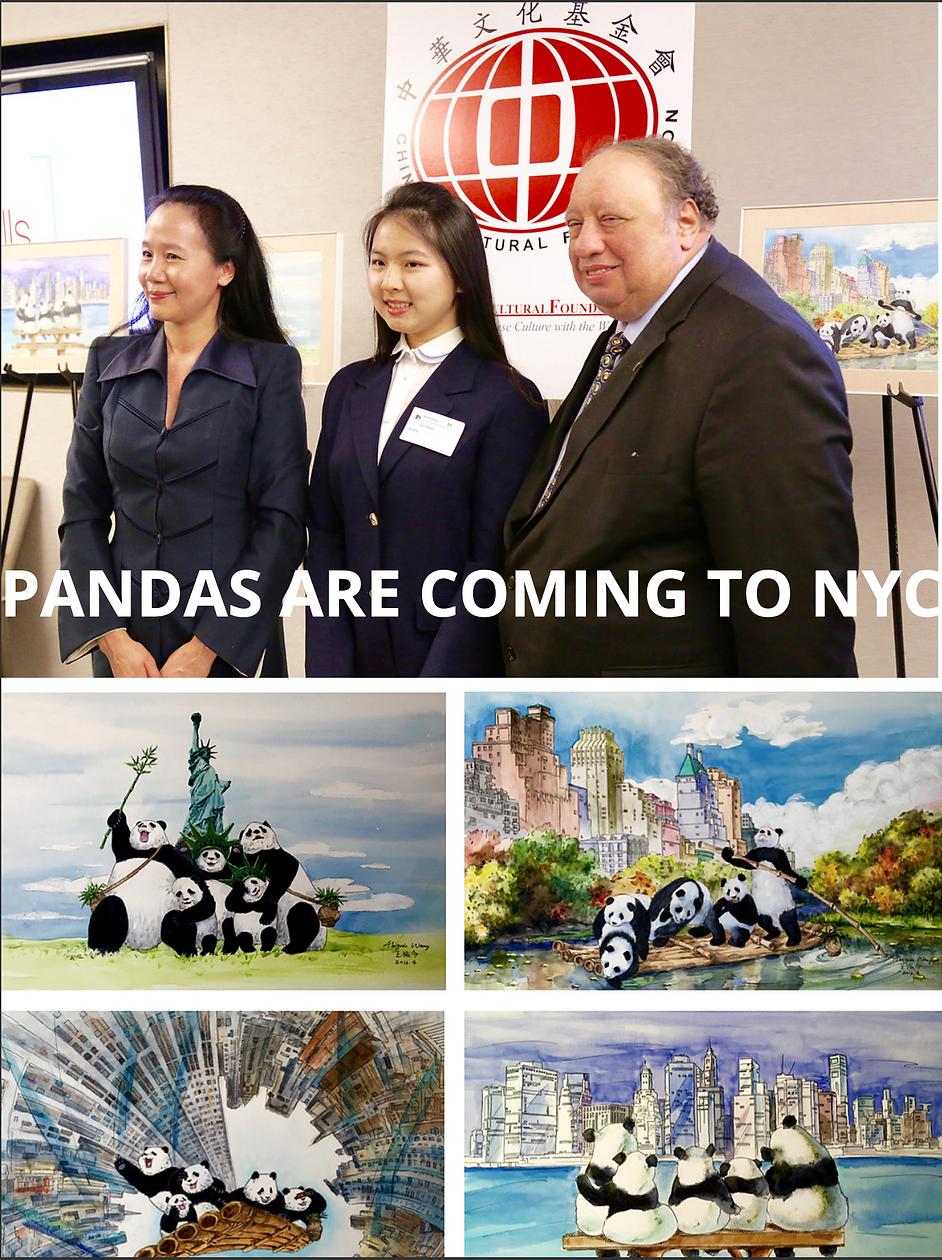 Pandas Art Exhibition.png