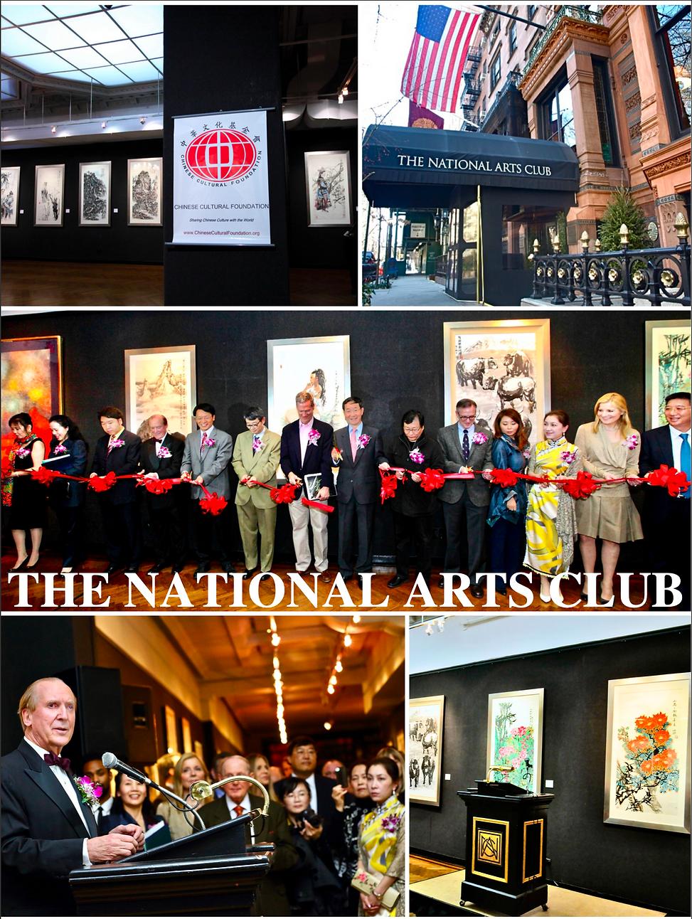 National Arts Club.png