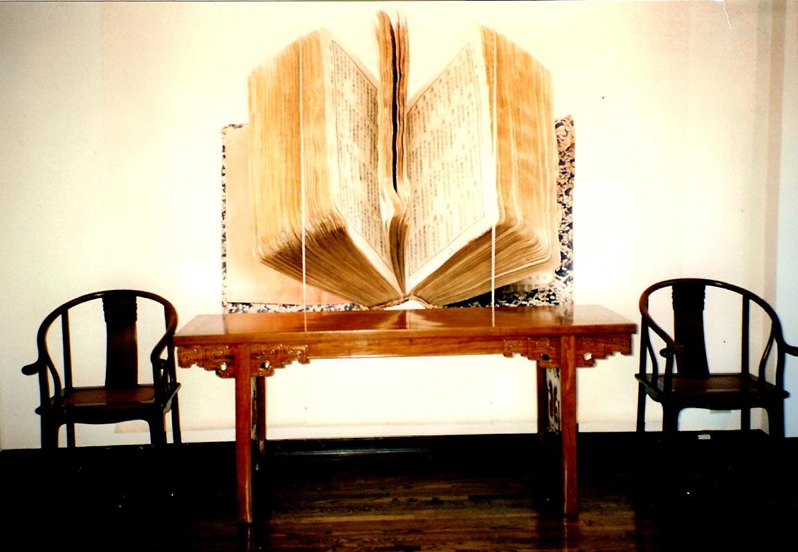 Gallery 3, 1995