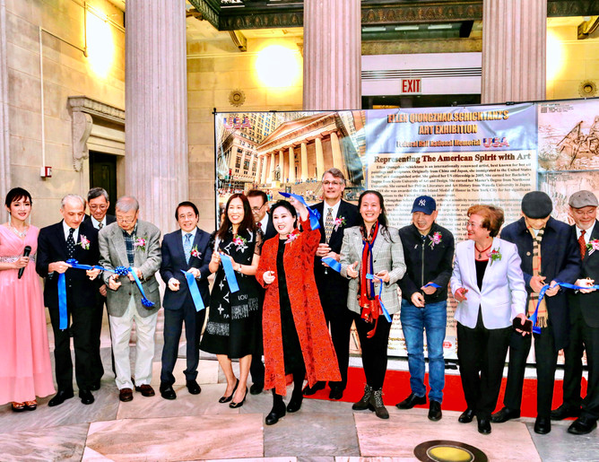 Federal Hall Exhibition Opening