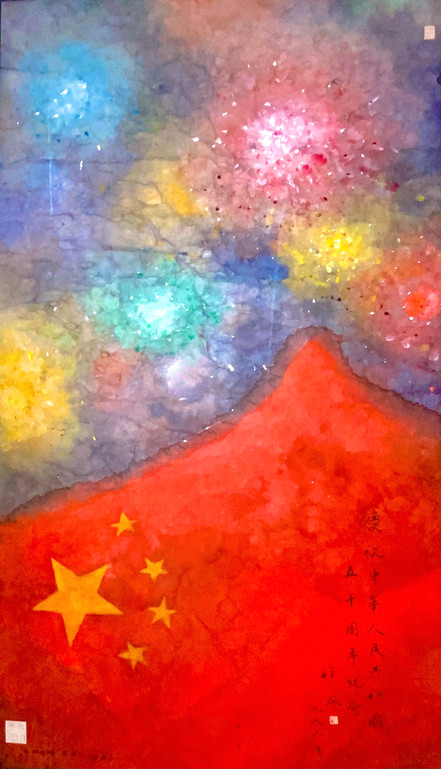 Chen Chi - Celebration 1999