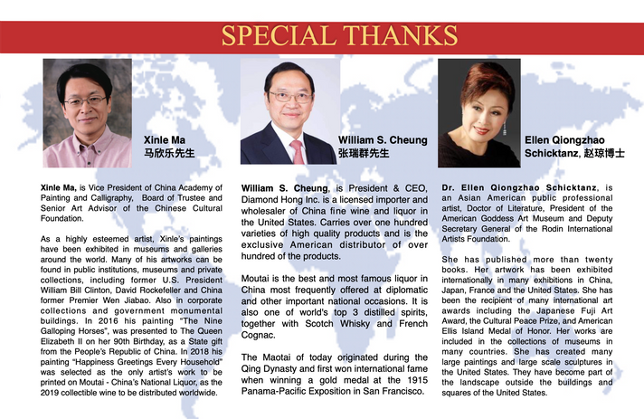 Xinle Ma, William S. Cheung and Ellen Qiongzhao Schicktanz