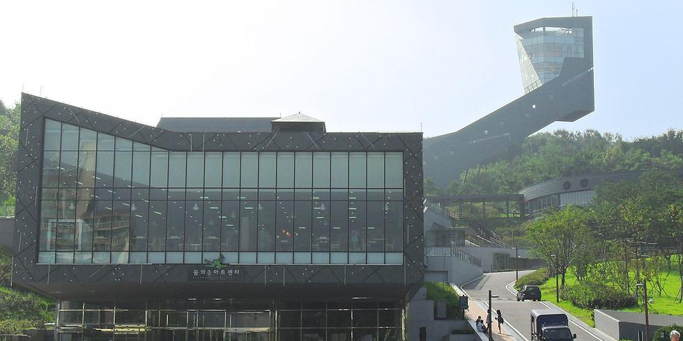창작무용음악극 - 금오신화 '이생, 담을 엿보다.'