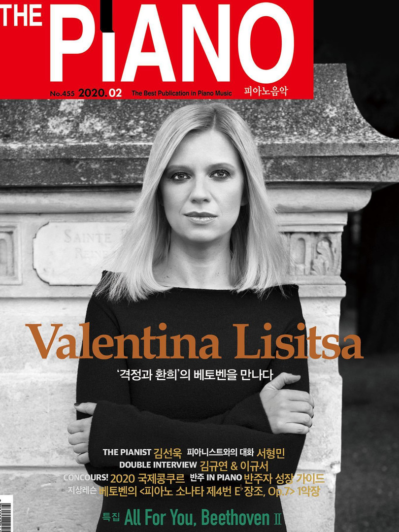 February Issue of <The Piano)>(2020)