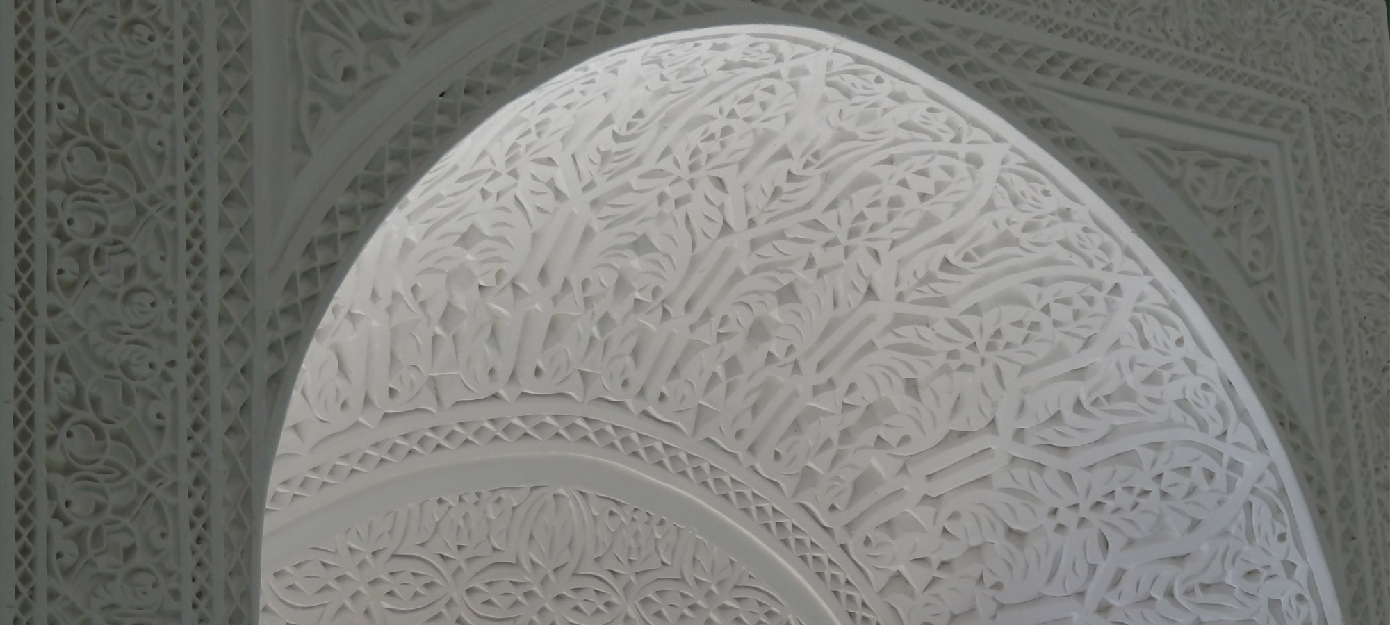 4. Akhdar Plaster Arch