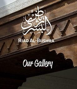 Riad Al-Bushra