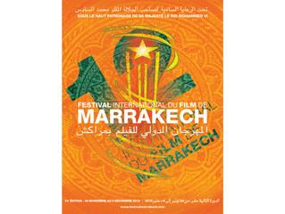 Marrakech Film Festival 2012