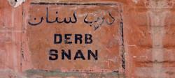 Derb Snan2.jpg