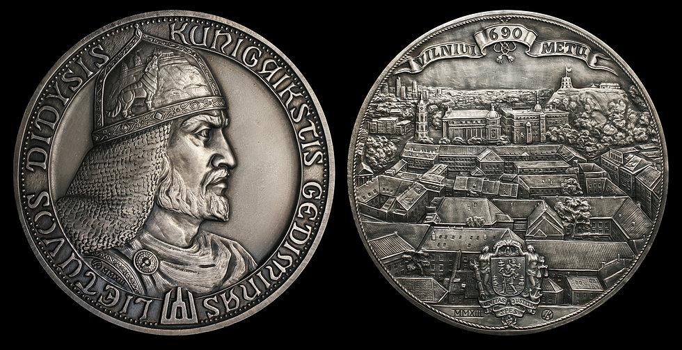 """""""Lietuvos didysis kunigaikštis Gediminas. Vilniui – 690 metų"""""""