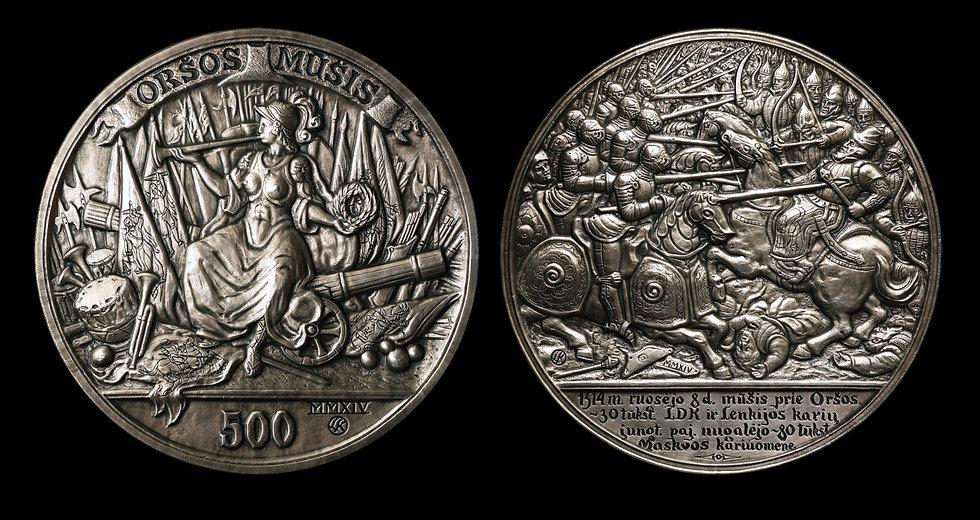 """""""Oršos Mūšiui – 500 metų. 1514-2014"""""""