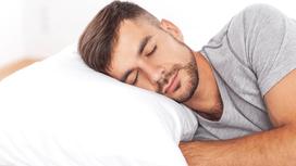 Want better sleep?