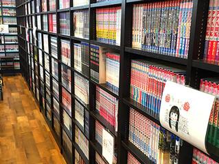 富士見湯のコミックコーナー