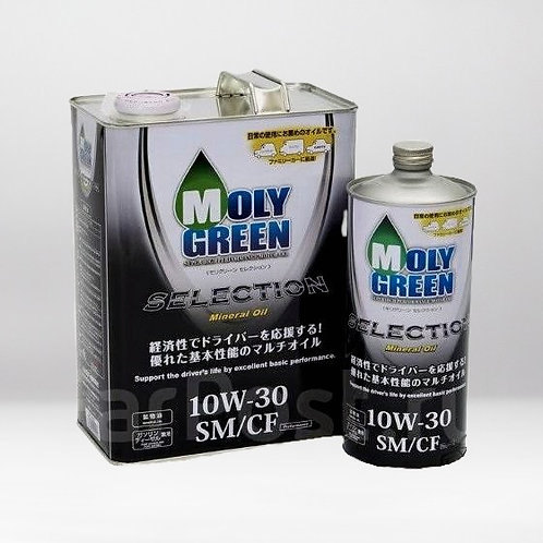Моторное масло MOLYGREEN SELECTION  SM/CF 10W30 4л