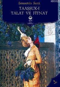Любить по-турецки: 5 лучших книг о любви