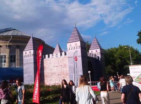 Фестиваль Турции в Москве: фотообзор